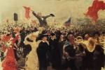 Demos und Demokratie