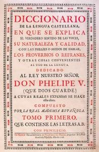 Portada del primer tomo del Diccionario de Autoridades (1726)