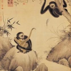 Bild: Zhu Zhanji (1398–1435)